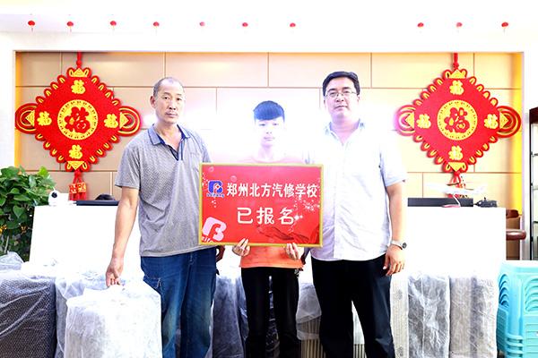 郑州北方汽修学校