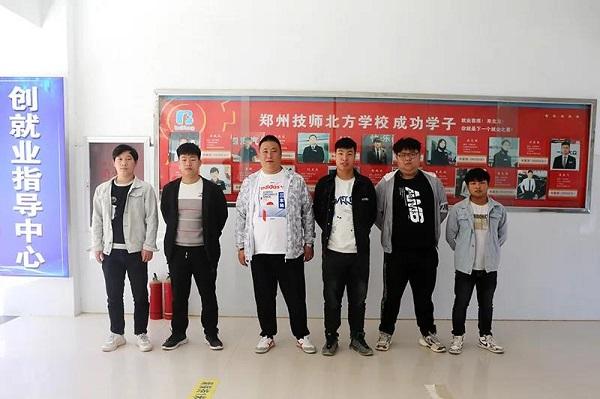 郑州北方创就业帮扶