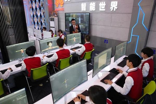 计算机类专业