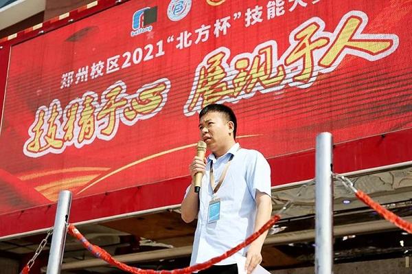 大赛的裁判代表王老师讲话