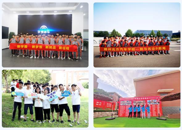 郑州北方学校