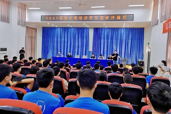 郑州北方学校2021届校企委培优秀生选拔赛开幕式盛大举行!
