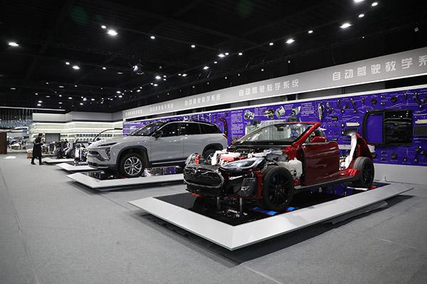 打造5G智能汽车高科技基地